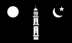 Liwa-e-ahmadiyya